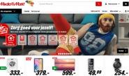 MediaMarkt比利时:欧洲最大电器连锁店