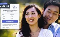 牵手50香港:专为黄金岁月的单身人士而设的交友网站