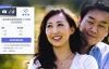 牵手50台湾:专为黄金岁月的单身人士而设的交友网站