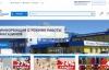 俄罗斯建筑和装饰材料在线商店:Stroilandia