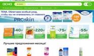 俄罗斯药房连锁店:ASNA