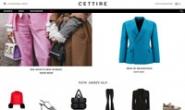 澳洲最大的时尚奢侈品电商平台:Cettire