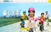 迪卡侬中国官网:Decathlon中国