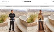 Farfetch澳大利亚官网:Farfetch Australia