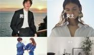 LUISAVIAROMA中国官网:时尚奢侈品牌购物网站