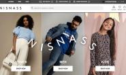 阿拉伯时尚购物网站:Nisnass