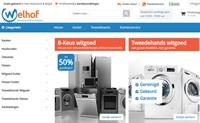 荷兰家电销售网站:Welhof