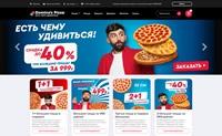 俄罗斯达美乐比萨外送服务:Domino's Pizza