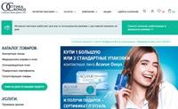 俄罗斯隐形眼镜和眼镜在线商店:Cronos