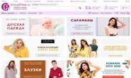 俄罗斯便宜的在线服装商店:GroupPrice