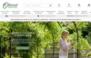 英国哈罗德园艺:Harrod Horticultural