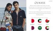 中东奢侈品购物网站:Ounass