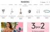 Pandora西班牙官方商店:PandoraShop.es
