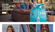 Roxy俄罗斯官方网站:冲浪和滑雪板的一切