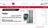 沙特阿拉伯家用电器和电子产品购物网站:Sheta and Saif