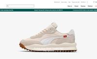 size?荷兰官方网站:英国高级运动鞋精品店