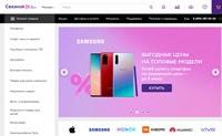俄罗斯领先的移动和数字设备在线商店:Svyaznoy.ru