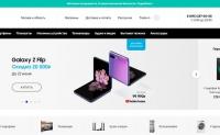 俄罗斯三星品牌商店:GalaxyStore