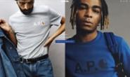 全球精选男装和家居用品:Article