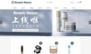 面向中国市场的在线海淘美妆零售网站:Beauty House美丽屋