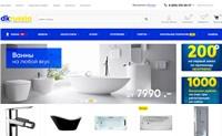 俄罗斯卫浴采暖及维修用品超级市场:Dkrussia
