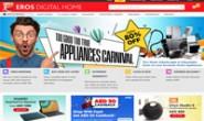 阿联酋最好的手机、电子产品和家用电器网上商店:Eros Digital Home