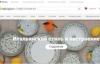 俄罗斯家居用品购物网站:Евродом