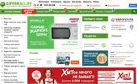 白俄罗斯在线大型超市:Gipermall.by