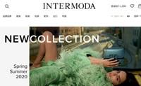 俄罗斯奢侈品牌衣服、鞋子和配饰的在线商店:INTERMODA