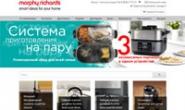 摩飞电器俄罗斯官方网站:Morphy Richards俄罗斯