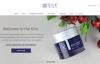 Silk Therapeutics官网:清洁、抗衰老护肤品