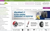 俄罗斯外国汽车和国产汽车配件网上商店:Движком