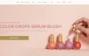 EM Cosmetics官网:由彩妆大神Michelle Phan创办的独立品牌