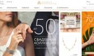 莫斯科珠宝厂官方网站:Miuz