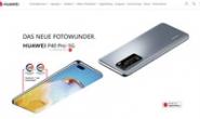 华为消费者德国官方网站:HUAWEI德国
