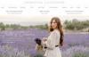 早晨薰衣草在线女性精品店:Morning Lavender