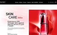 资生堂英国官网:Shiseido英国
