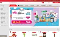 泰国第一在线超市:Tops