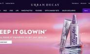 Urban Decay官方网站:美国化妆品品牌