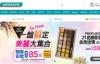 台湾屈臣氏网路商店:Watsons台湾