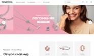 潘多拉珠宝俄罗斯官方网上商店:PANDORA俄罗斯