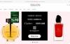 沙特阿拉伯排名第一的在线时尚购物应用程序:1Zillion