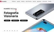 华为智利官方商店:Huawei Chile