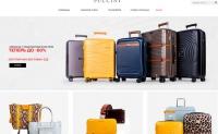 Puccini乌克兰:购买行李箱、女士手袋网上商店