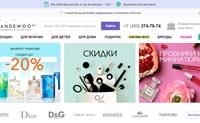 俄罗斯最大的香水和化妆品网上商店:Randewoo
