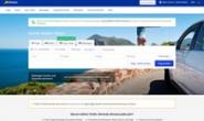 eDreams德国:南欧领先的在线旅游公司