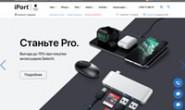 俄罗斯苹果优质经销商商店:iPort