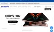 俄罗斯三星品牌商店:Samsungstore