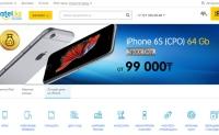 哈萨克斯坦移动和数字技术在线商店:SatelOnline.kz