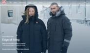 自1926年以来就为冰岛保持温暖:66°North